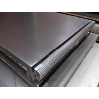 Buy cheap Gas cylinder steel plate from wholesalers