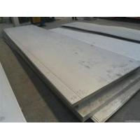 Buy cheap OEM Cold-Rolled Thickness 0-1-2-0mm 410 316 304 Stainless Steel Plate from wholesalers
