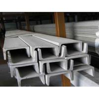 Buy cheap best preforated galvanized hgh quality colored coating C Channel steel from wholesalers