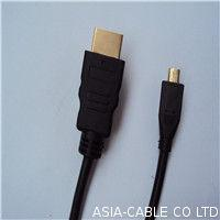 Wholesale Hdmi Cable hdmi cable a to d male cable from china suppliers
