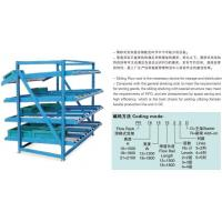Wholesale Flow Rack from china suppliers
