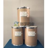 Wholesale Lincomycin Hydrochloride (APIs) from china suppliers