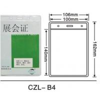 Wholesale Card Set from china suppliers