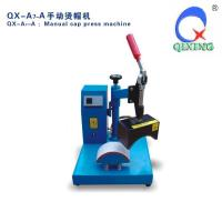 QX-Manual transfer machine