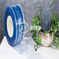 Wholesale Welding PVC strip curtain from china suppliers