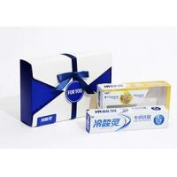 Wholesale CUSTOMIZE FANCY TOOTHPASTE BOXES, GIFT BOXES from china suppliers