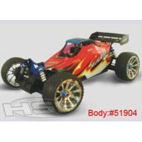 Wholesale 1/5 Scale GP Universal -1/5 GASOLINE POWER OFF-ROAD BUGGY(NO:94051) from china suppliers