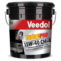 Wholesale VEEDOL TURBO PRO from china suppliers