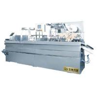Wholesale 1. DPB-320 Flat-plate Automatic Blister Packing Machine from china suppliers