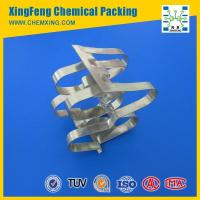 Buy cheap Metal Super Raschig Ring from wholesalers
