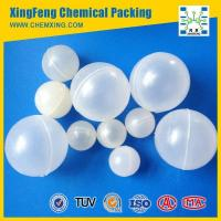 Wholesale Plastic Hollow Flotation Ball from china suppliers