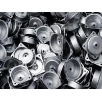 Buy cheap Metal stamping part door and window acessories from wholesalers