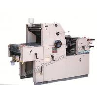 Offset Printing Machine Product Name:DM62LII