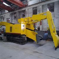 Buy cheap Side Dumping Rock Loader from wholesalers