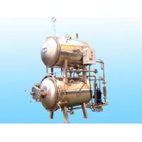 Wholesale Manual double water bath sterilization pot from china suppliers