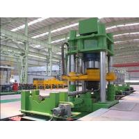 Buy cheap Straightening Press for Bar from wholesalers