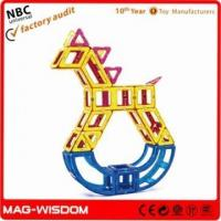 Buy cheap Magnetic Bricks Intellect Blocks Toys from wholesalers