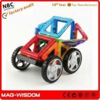 Buy cheap Intellect Self-assembly Gift Item from wholesalers