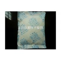 No DMF non-woven Chinese and English desiccant YX-100G