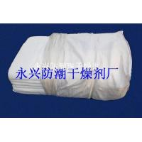 Wholesale Oil absorbing cotton felt from china suppliers