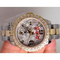 Buy cheap AAA Copy Rolex Datejust 2-Tone Oyster Fancy Silver Dial from wholesalers