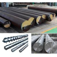 Buy cheap Forged round bar from wholesalers