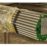 Buy cheap HSS M50 Milldle High Speed Tool Steel| UNS T11352 from wholesalers