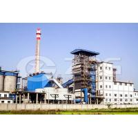 Buy cheap Biomass Fired CFB Boiler from wholesalers