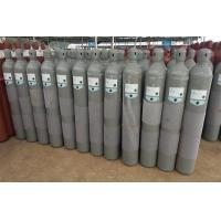 Wholesale Organic gases 1,2-butadiene from china suppliers
