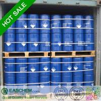 Wholesale Spherical Aluminum Powder from china suppliers