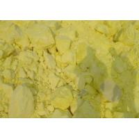 Wholesale Fine Chemical Sulphur Lump from china suppliers