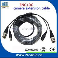 Buy cheap Products BNC+DC camera extension cable from wholesalers