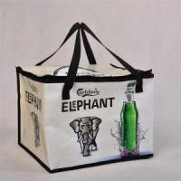 Wholesale Promotional Full Color Printing Double Reinforced Handle PP Woven Cooler Bag with Cover from china suppliers