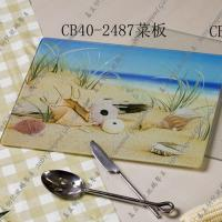 Buy cheap Tempered glass cutting board shell tempered glass chopping board from wholesalers