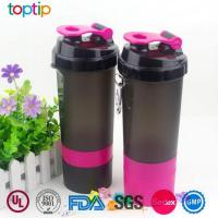 Wholesale Shaker Cup 2 in 1 20 Oz from china suppliers