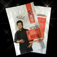 Buy cheap Qs certification enterprise supply water soluble fertilizer compound packing bag from wholesalers