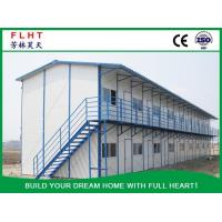 Buy cheap Fast Construction Cheap prefabricated houses Prices from wholesalers
