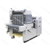 Heavy Duty One Color Offset Printing Machine
