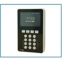 Buy cheap POS Machine POS All In Machine from wholesalers