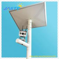 China Solar IP Camera Outdoor Box Security Light and Camera with SD Card SIM Card on sale