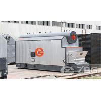 Buy cheap SZL Series Biomass Chain Grate Boiler from wholesalers