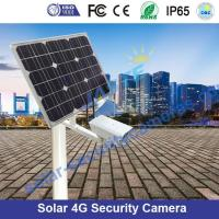 Buy cheap Solar Power Supply For 3g/4g Security Camera Turkey from wholesalers