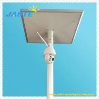 Buy cheap solar 3g gsm video camera security alarm from wholesalers