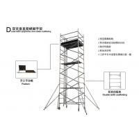 Buy cheap Double width uprightness climb ladder scaffolding from wholesalers