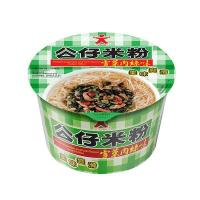 Wholesale Doll Bowl Mifun Pickled Vegetable and Pork Flavour from china suppliers