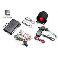 Buy cheap Smart Remote Control Car Alarm System Engine With Air Condition Function from wholesalers
