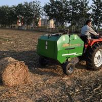 Wholesale Baler Small Baler Machine from china suppliers