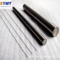 Buy cheap Tungsten Bar W1 Pure Tungsten Bar Price from wholesalers