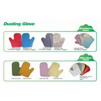 Nonwoven Dusting Glove