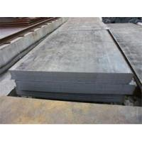 Wholesale mild steel ms plate hot rolled aisi 4140 steel plate from china suppliers